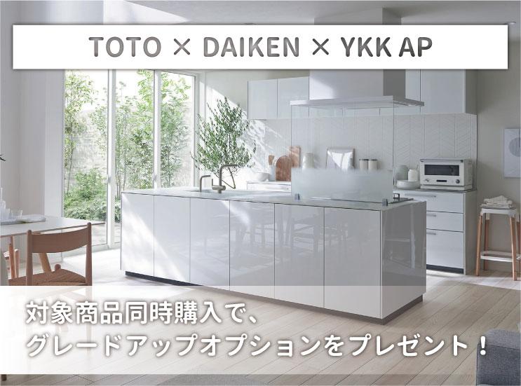 リフォーム・増改修 横浜市緑区長津田